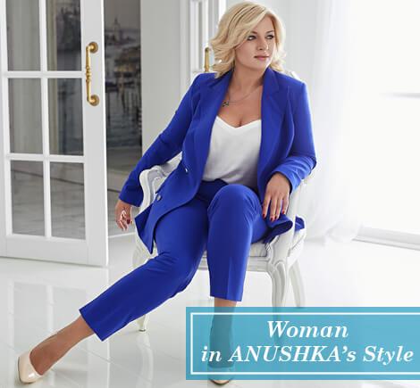 Купить эксклюзивную женскую одежду